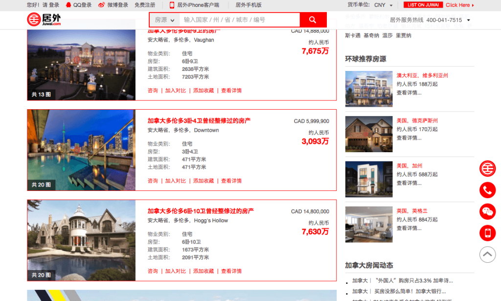 Real Estate Investment Opportunities for Chinese Buyers Grows
