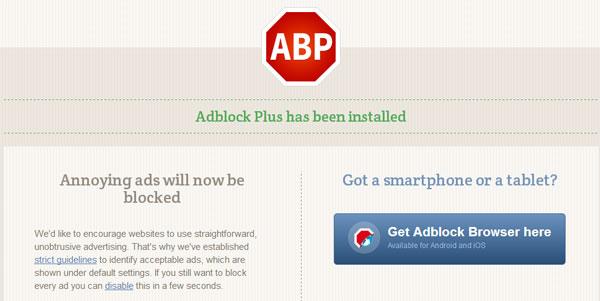 adblockplus2