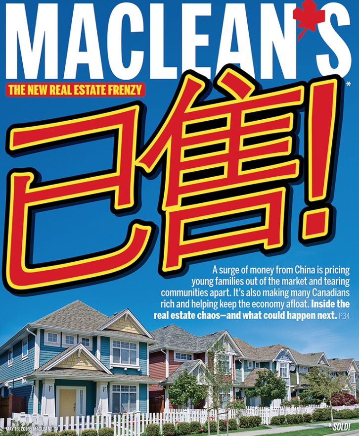 macleanschinatoronto2017housing